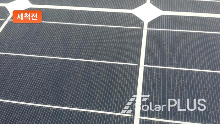 태양광청소2.png