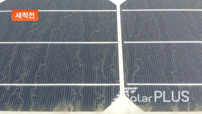 태양광청소3.png